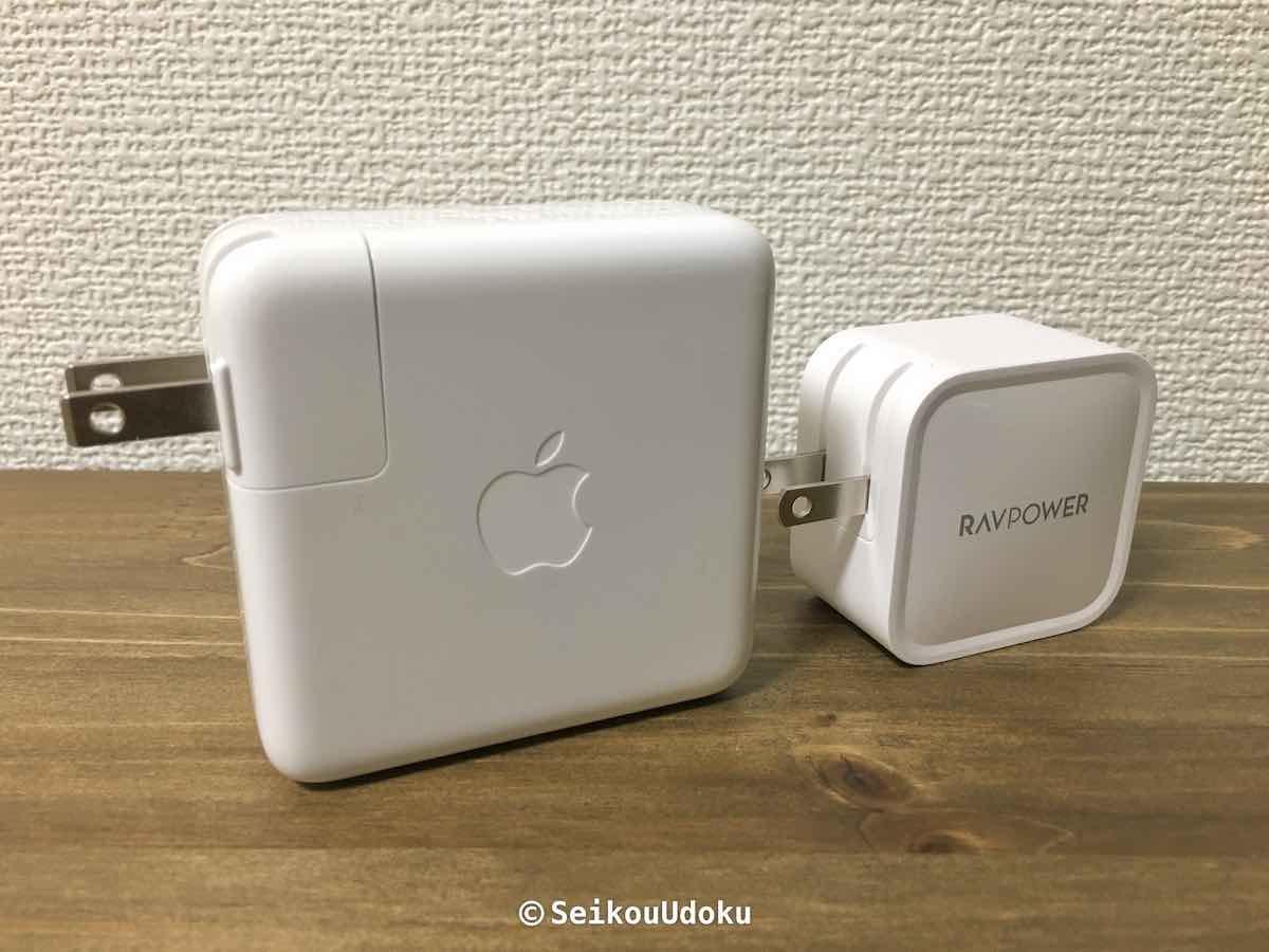 ravpower-wallcharger1