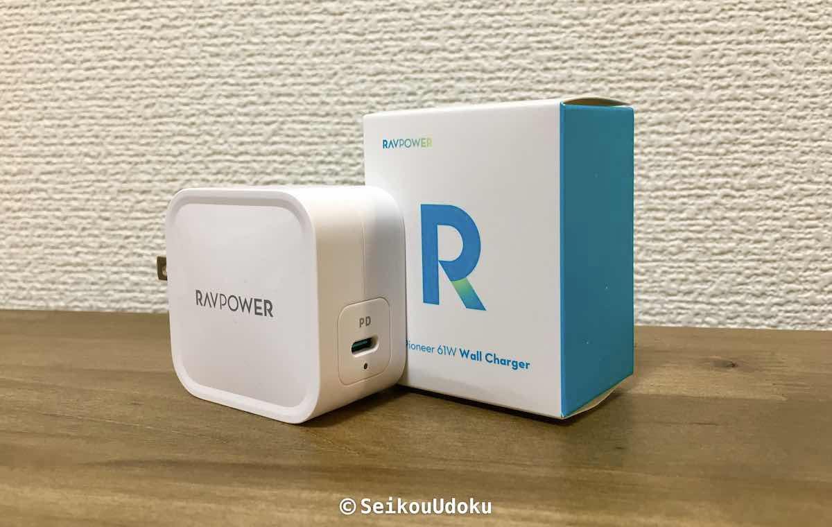 ravpower-wallcharger3