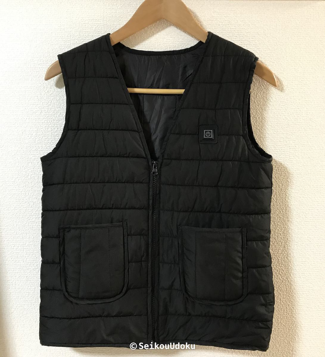 mobilebattery-vest1